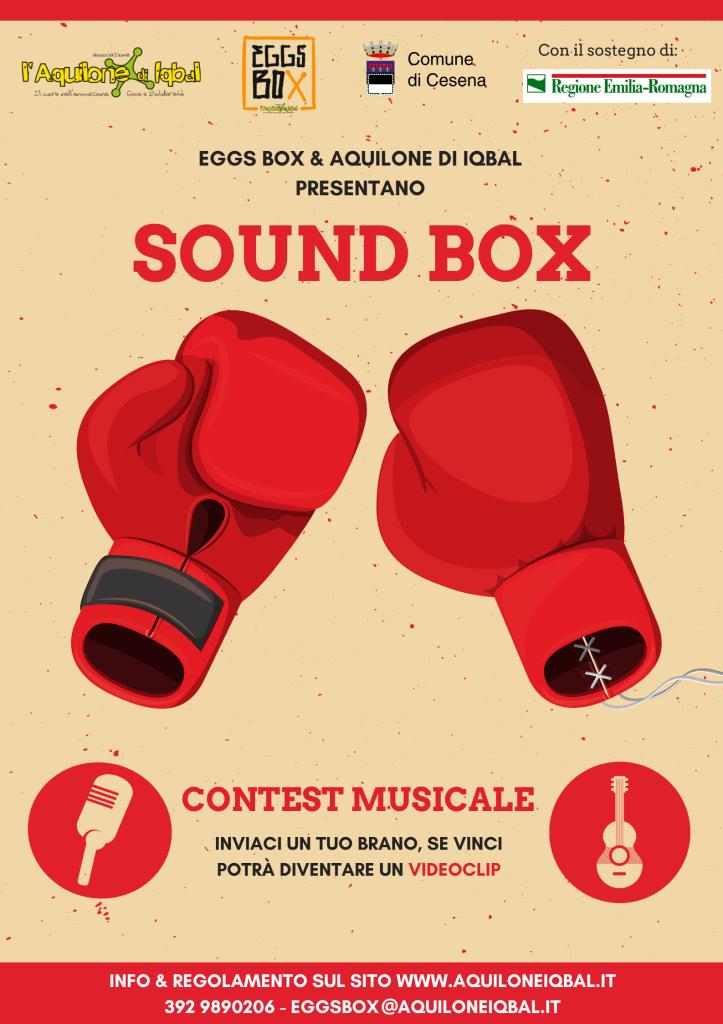 sound box (1)